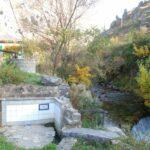 Fuente del Balneario de Caldas